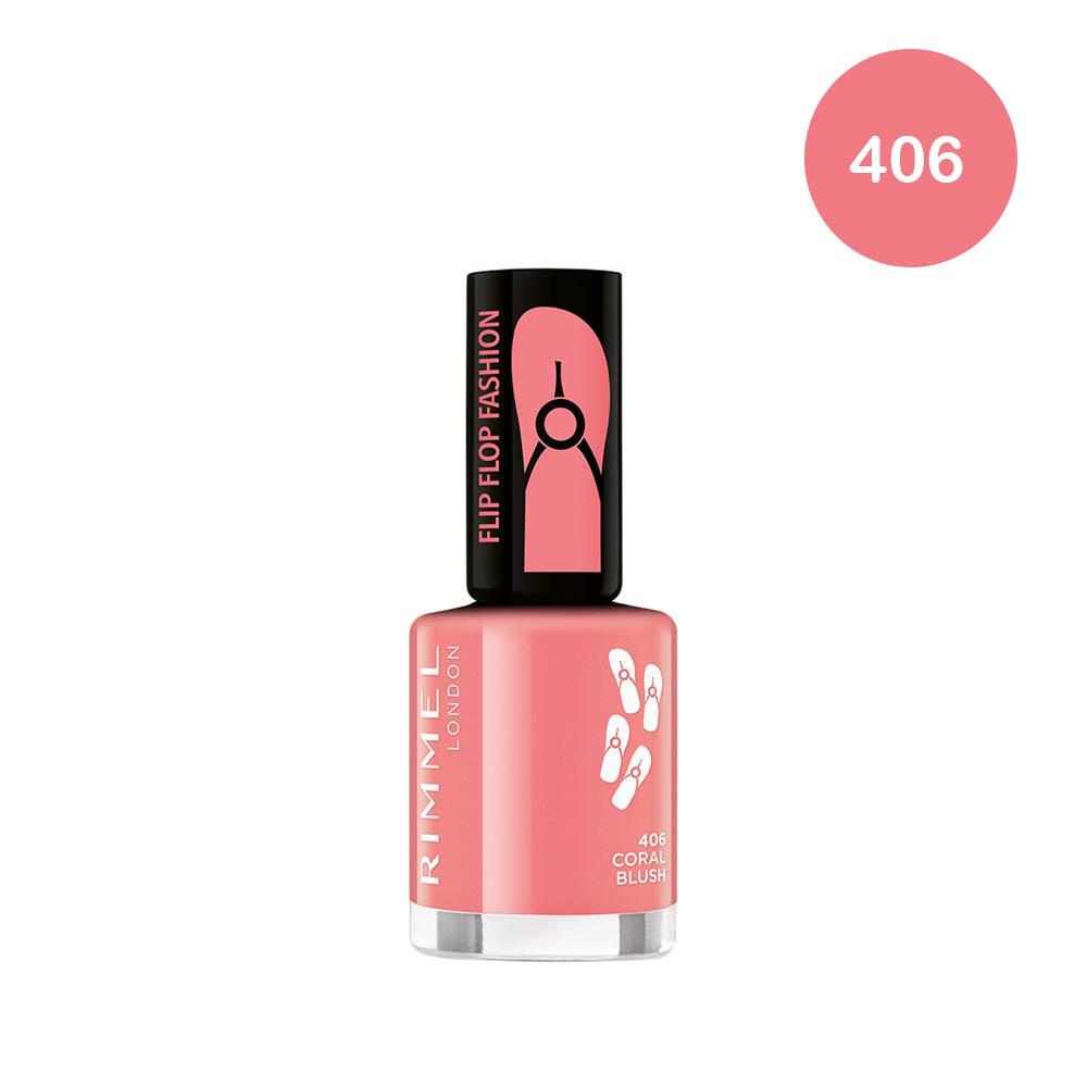 60-SECONDS-406